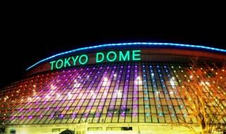71東京ドーム